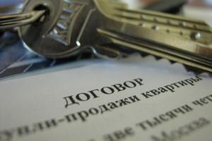Имущественный налоговый вычет при продаже квартиры