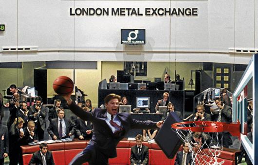 Лондонский фиксинг