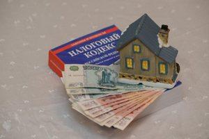 Налог с продажи недвижимости — советы по уплате