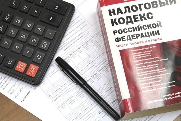 Оплата налога с продажи недвижимости