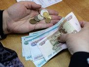 Выплата пенсии в одном из отделений
