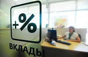 """"""" Сотрудница банка за работой в отделении Сбербанка России"""